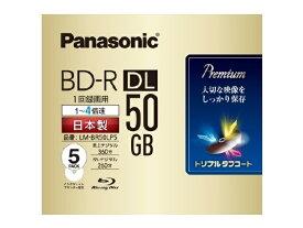 パナソニック 録画用BD−R LM-BR50LP5