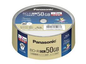 パナソニック 録画用BD−R DL LM-BRS50P30