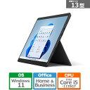 マイクロソフト Surface Pro 8 8PQ-00026 グラファイト