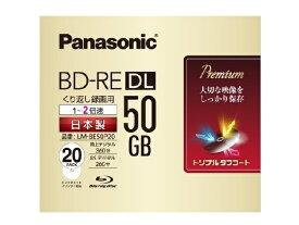 パナソニック 録画用BD−RE LM-BE50P20