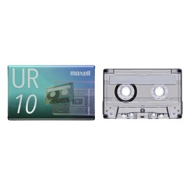 マクセル カセットテープ UR-10N