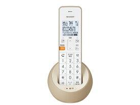 シャープ コードレス電話機 JD-S08CL-C ベージュ系