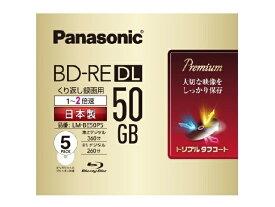 パナソニック 録画用BD−RE LM-BE50P5