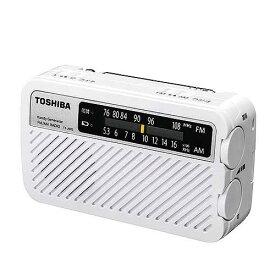 (アウトレット)東芝 充電ラジオ TY-JKR5(W) ホワイト
