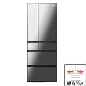 (長期無料保証/配送設置無料)パナソニック 冷蔵庫 NR-F556WPX-X オニキスミラー(ミラー加工) 観音開き 内容量:550リットル