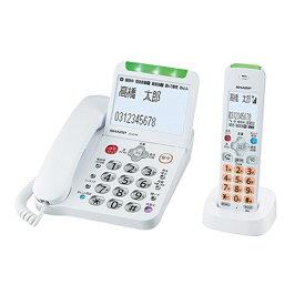 シャープ コードレス電話機(子機1台) JD-AT90CL ホワイト系