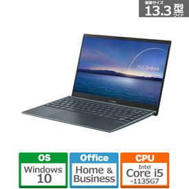 ASUS ZenBook 13 UX325EA-EG109TS パイングレー