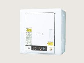 (長期無料保証/配送設置無料)日立 衣類乾燥機 DE-N40WX(W) ピュアホワイト 乾燥容量:4.0kg