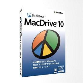 イーフロンティア ホームユースソフト MacDrive 10 Pro