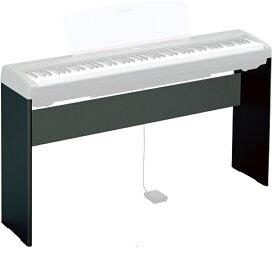 ヤマハ 電子ピアノ専用スタンド L-85(P-115/45ヨウ) ブラック