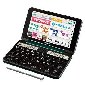 (アウトレット)シャープ 電子辞書 PW-AA2-G グリーン系