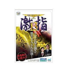 マイナビ出版 将棋ソフト マイナビBEST 将棋レボリューション 激指13
