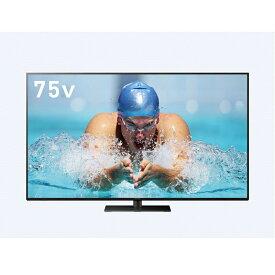(長期無料保証/配送設置無料)パナソニック 75V型 BS/CS 4Kチューナー内蔵液晶テレビ VIERA(ビエラ) TH-75HX900