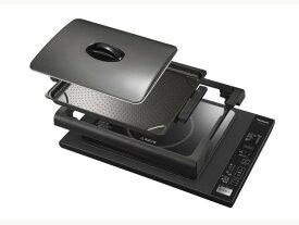 パナソニック IH調理器 KZ-HP1100-K ブラック