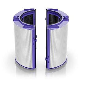 (アウトレット)DYSON 一体型グラスHEPA・活性炭フィルター(空気清浄フィルター) クウキセイジョウキコウカンヨウフィルター