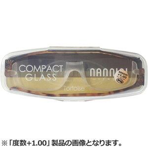 ナンニーニ コンパクトグラス2 2.5 NCG2-2.5-トートス トートス