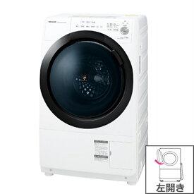 (長期無料保証/配送設置無料)シャープ ドラム式洗濯乾燥機 ES-S7E-WL ホワイト系 左開き 洗濯/乾燥容量:7.0/3.5kg