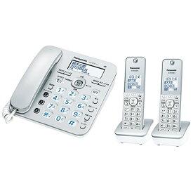 (アウトレット)パナソニック デジタルコードレス電話機(子機2台付き) VE-GZ31DW-S シルバー