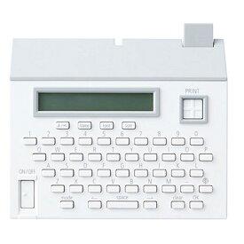 キングジム テーププリンター coharu(こはる) MP20シロ ホワイト