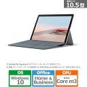 マイクロソフト Surface Go 2 LTE(CoreM/8GB/128GB) TFZ-00011 プラチナ
