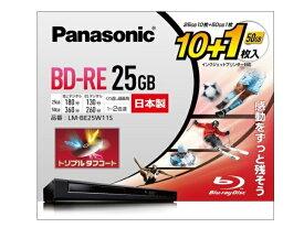 パナソニック 録画用BD−RE LM-BE25W11S