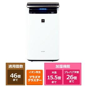 シャープ 加湿空気清浄機 KI-NP100-W ホワイト系 適応畳数 空清:主に46畳、加湿:主に26畳