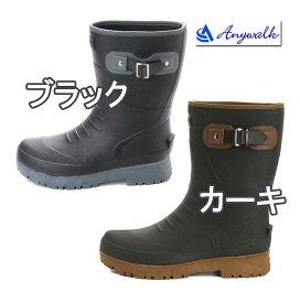 メンズ SuperLight レインブーツ軽量 防滑 長靴 ・aw_17080(ブラック/カーキ  S・M・L・LL24.5〜27.0cm) 【あす楽対応】【コンビニ受取対応商品】