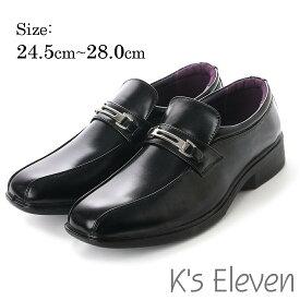 ケーズイレヴン K'S ELEVEN 軽量 ソフト素材 スワールモカ ビット(金かざり) ビジネスシューズ ke_15116 【あす楽対応】【コンビニ受取対応商品】