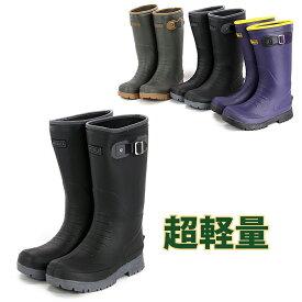 メンズ SuperLight ロングレインブーツ軽量 防滑 長靴 aw_17081(ブラック/カーキ/ネイビー S・M・L・LL24.5〜27.0cm) 【あす楽対応】【コンビニ受取対応商品】