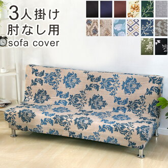Superb The Feeling Of Sofa Cover Three Simple Sofa Bed Cushion Cover Unification Set Fashion New Home Moving Floral Design Handle Plain Fabric Navy Dark Blue Pabps2019 Chair Design Images Pabps2019Com