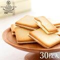 神戸三宮フレンチトーストラングドシャ30枚入
