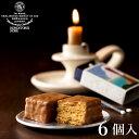 神戸メルスィーユ6個入神戸土産 ホワイトデー 2020 お返し プチギフト お菓子 スイーツ 贈り物 ギフト ご挨拶 帰省 帰…