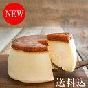 【送料込】神戸チーズプリンケーキ ドンプリンフォルマッジお取り寄せスイーツ 2020 ...