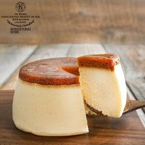 神戸チーズプリンケーキ ドンプリンフォルマッジ父の日 2021 お取り寄せスイーツ プレゼント 職場 プチギフト 退職 お礼 お菓子 スイーツ 贈り物 ギフト ご挨拶 誕生日 出産祝い 内祝い 土産|