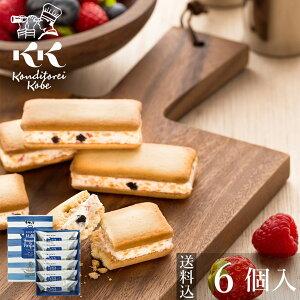 【送料込】神戸ミルクヨーグルトパフェクッキー6個入 ハロウィン 2021 プレゼント 職場 お礼 お菓子 スイーツ 贈り物 ギフト ご挨拶 誕生日 出産祝い 内祝 土産 日本 神戸 |クッキー 焼菓子
