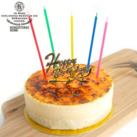 【送料込】お誕生日ケーキ バースデーケーキ 神戸バニラフロマージュ 4号(約12cm 2〜4名様)敬老の日 2021 プレゼント 職場 お礼 お菓子 スイーツ 贈り物 ギフト ご挨拶 誕生日 出産祝い 内祝い 土産| チーズケーキ 洋菓子