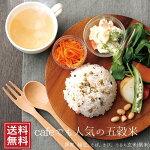 五穀米!毎日続けられるおいしい習慣