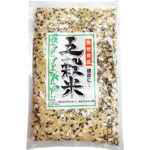 五穀米 400g×2袋 メール便 通販 雑穀米 なまため 祝 ギフト 後払い決済  人気 ヘルシー 健康 食品 自然食品  常温 * 5298  キャッシュレス