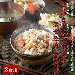 こんにゃくとかんぴょうと生姜の混ぜ込みご飯の素200g/混ぜ込みごはん/ヘルシー/蒟蒻/カンピョウ/しょうが