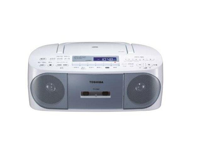 【納期約7〜10日】TY-CDS7(L) [TOSHIBA 東芝] CDラジオカセットレコーダー CUTEBEAT TYCDS7(L) ブルー