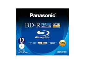 【納期約7〜10日】LM-BR25LDH10[Panasonic パナソニック]Blu−rayディスク(相変化追記型:パソコンデータ用) LMBR25LDH10