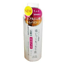 ちふれ 化粧水 とてもしっとりタイプ 無香料・無着色 保湿成分 ヒアルロン酸・トレハロース配合 180ml