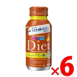 ヴァーム ダイエット 200ml×6本 缶