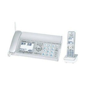 【納期約1ヶ月以上】Panasonic パナソニック KX-PZ310DL-S デジタルコードレス普通紙FAX(子機1台付き) シルバー おたっくす KXPZ310DLS
