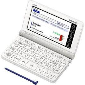 【納期約2週間】【お一人様1台限り】XD-SX7300-WE カシオ CASIO 電子辞書「エクスワード(EX-word)」 (中国語モデル・79コンテンツ収録) ホワイト XDSX7300WE