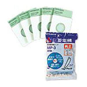 【納期約7〜10日】MITSUBISHI 三菱 抗菌消臭クリーン紙パック (5枚入り) MP-3 MP3 カミパック