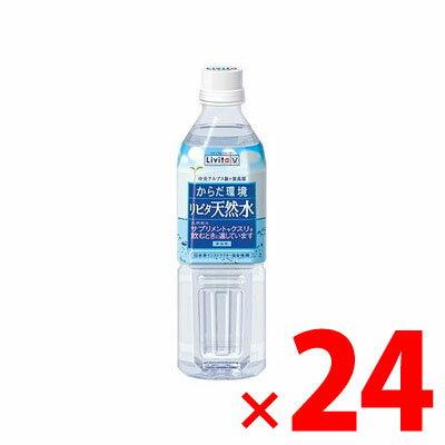 リビタ 天然水 500ml×24本セット(4987306016163)