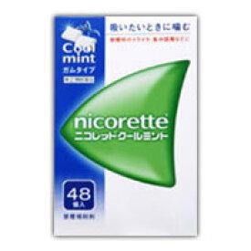 【第(2)類医薬品】【税 控除対象】ニコレット クールミント 48個