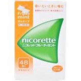 【第(2)類医薬品】【税 控除対象】ニコレット フルーティミント 48個