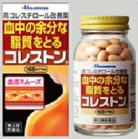 【第3類医薬品】【税 控除対象】コレストン 168CP